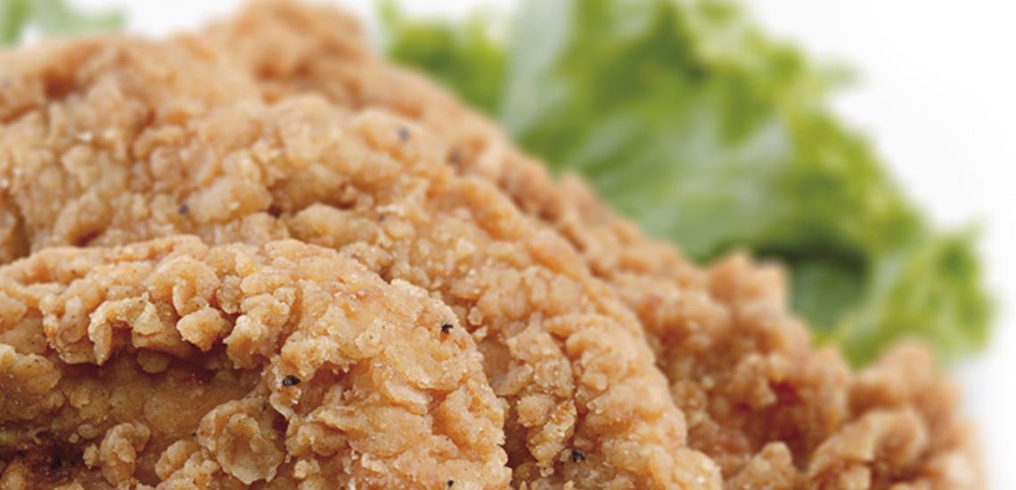 Pollo fritto al rosmarino
